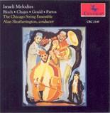 CRC 2140 Israeli Melodies