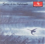 "CRC 2232 ""Songs of the Nightingale"""