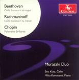 CRC 2631 Beethoven: Sonata in A Major, Op. 69