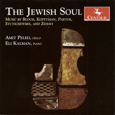 CRC 2988 The Jewish Soul.  David Zehavi:  Eli, Eli  Israeli folk song (arr. for cello and piano by Roy Friedman)