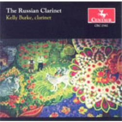 "CRC 2562 ""The Russian Clarinet;"" Sergei Prokofiev: Suite from Romeo and  Juliet"