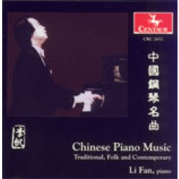 CRC 2652 Chinese Piano Music: Traditional, Folk and Contemporary.